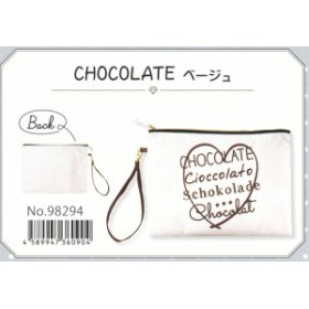 クラッチバッグ かわいいロゴ入り 『CHOCOLATE 』(98294) ジップ 鞄 カバン