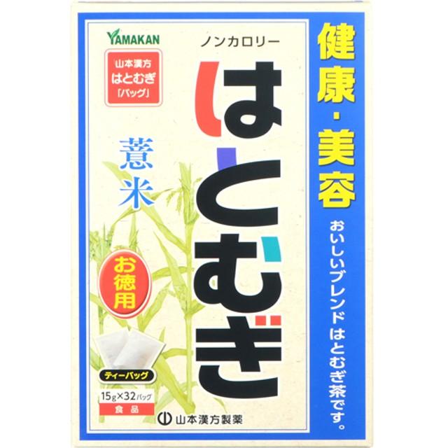 山本漢方 大型はとむぎ (15g32包)