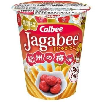(企画品)じゃがビー 紀州の梅味 ( 38g )/ じゃがビー(Jagabee)