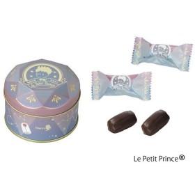 ホワイトデー チョコ お返し 星の王子さま × メリーチョコレート チョコレートクッキー 33g入