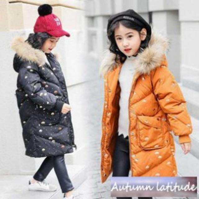 d4d10f3905c5d 子供服 女の子 ダウンコート 女の子服 冬着ダウンコート子供コート ジャケット キッズ服