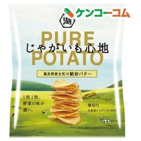 湖池屋 じゃがいも心地 富良野産生乳の絶妙バター ( 58g )/ 湖池屋(コイケヤ)