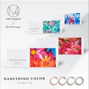 ナデシコカラー Nadeshiko Color UV & Moist 1day 10枚入(カラコン カラーコンタクト ワンデー 1day)【会員ランクに関わらず一律P10倍】