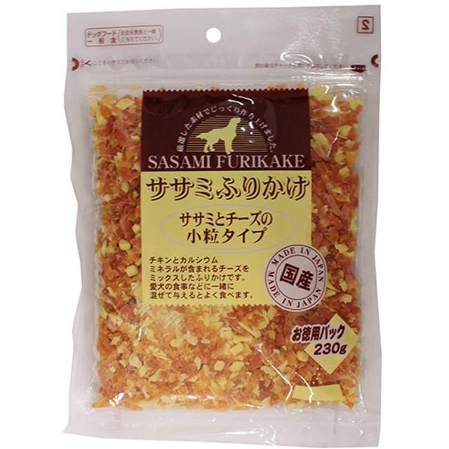 ふりかけ 鶏ささみとチーズ 小粒タイプ (230g)