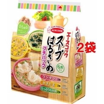 スープはるさめ プチパック(6食入2コセット)[インスタントカップスープ]