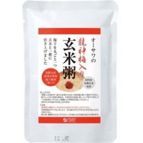 オーサワの龍神梅入り玄米粥(200g3コセット)[ライス・お粥]