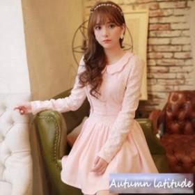 裏起毛 ワンピース レディース激安 新作 スタイル スプライス 花柄ボタン 女らしく シンプル 波模様ボタン 安い 新品 ピンク かわいい