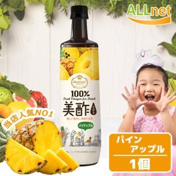 プティチェル 美酢 ミチョ パイナップル 900ml×1本