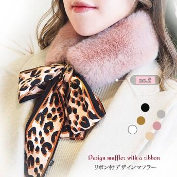 ストール マフラー スカーフ 巻く物 起毛感 保温性 柔らか素材 肩掛け 小顔効果 膝かけ 腰巻き モチーフ柄 フリンジ付き 冬小物 厚手 スヌード
