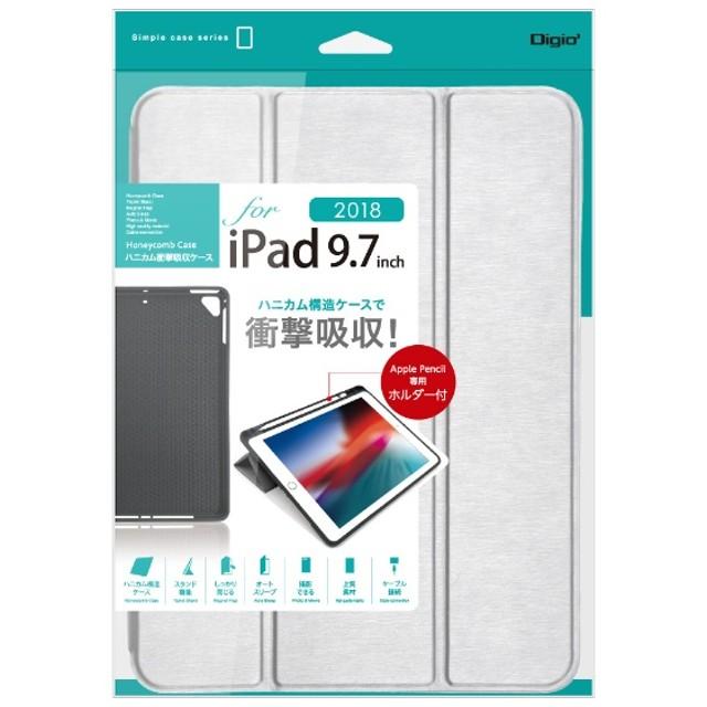 iPad9.7inch(2018)用ハニカム衝撃吸収ケース TBC-IPS1804SL シルバー