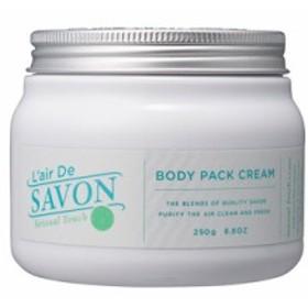 レールデュサボン L'air De SAVON ボディパッククリーム センシュアルタッチ 250g 【在庫あり】