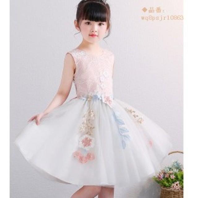f8eb0ff4e504b 子供ドレス フォーマル ピアノ発表会 子供ワンピース キッズ ワンピース 刺繍花柄 ジュニアドレス 子供
