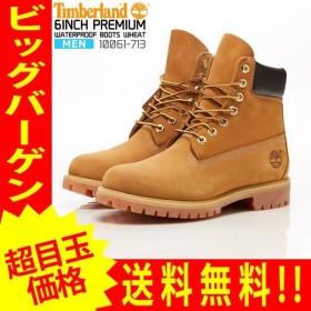 ティンバーランド ブーツ メンズ 6INCH PREMIUM WATERPROOF BOOTS WHEAT 10061-713 tbl6
