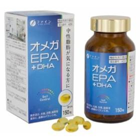 ファイン オメガEPA+DHA 機能性表示食品 96g 640mg×150粒