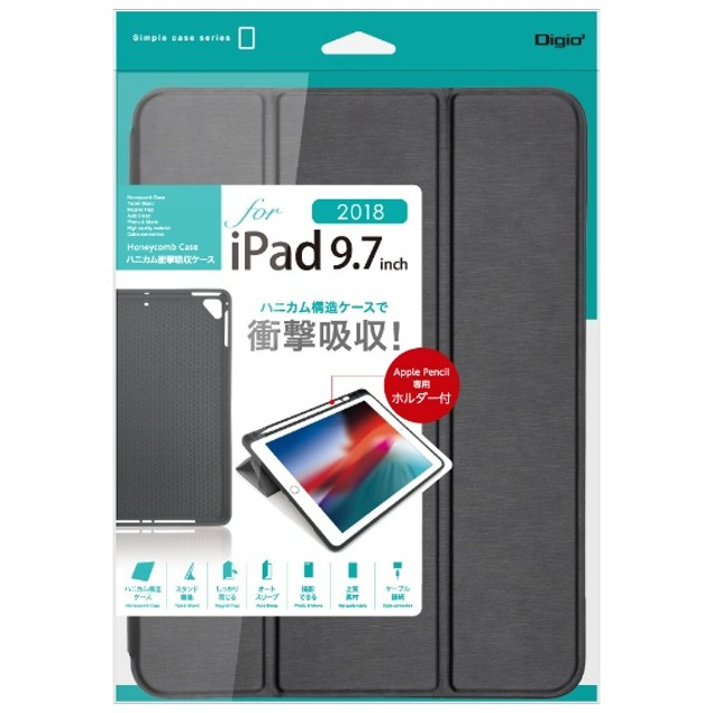 iPad9.7inch(2018)用ハニカム衝撃吸収ケース TBC-IPS1804BK ブラック