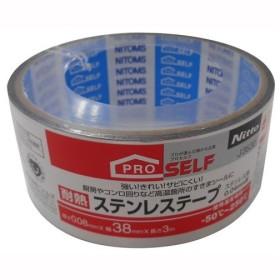ニトムズ 日東 プロセルフ 耐熱 ステンレステープ 38mm×3m J3530