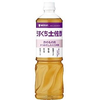 ★まとめ買い★ ミツカン うす口土佐酢 1L ×8個【イージャパンモール】