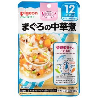 キッズ ベビー ピジョン 食育レシピ まぐろの中華煮 食品 ベビーフード・キッズフード 12ヵ月~フード (142)