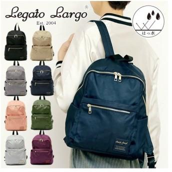 リュック Legato Largo Lieto レガートラルゴ 撥水加工 ナイロン調ポリエステル 5ポケット デイパック LH-E0722 レディース バッグ