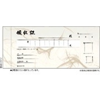#776 直送 代引不可・他メーカー同梱不可 ヒサゴ 領収証(和紙風)【キャンセル不可】