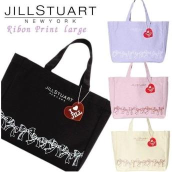 ●新8● JILL STUART CAFE ジル スチュアート カフェ レディース リボンプリント トートバッグ リボンプリントトート チャーム付JILL STUART