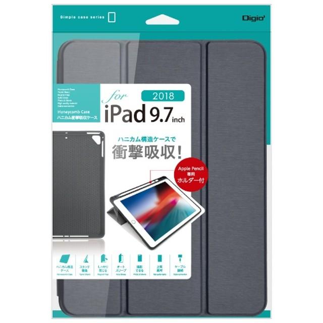 iPad9.7inch(2018)用ハニカム衝撃吸収ケース TBC-IPS1804NB ネイビー
