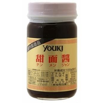 ユウキ 甜面醤(130g2コセット)[エスニック調味料]