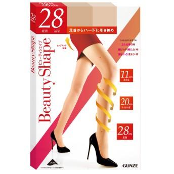 GUNZE グンゼ Beauty Shape(ビューティシェイプ) ストッキング(レディース)【SALE】 ブラック L