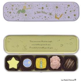 ホワイトデー チョコ お返し 星の王子さま × メリーチョコレート アソートチョコレート(ペンケース) 5個入