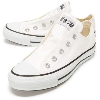 フットプレイス コンバース オールスター スリップ3 CONVERSE ALL STAR SLIP3 ユニセックス ホワイト 26.5cm 【FOOT PLACE】