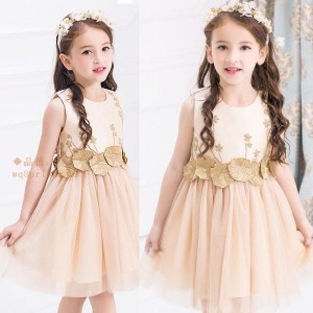 aab5e20b1073f 子供ドレス フォーマル ピアノ発表会 110 140 キッズ 七五三 ジュニアドレス ワンピース 120 130 160