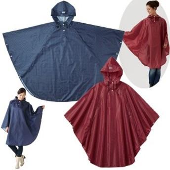 セルヴァン 携帯できる雨よけポンチョN【レインコート・レインカバー・レインポンチョ】