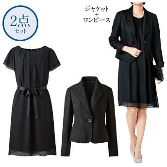 50%OFF【レディース】 セレモニースーツ2点セット(リボン付き) - セシール ■サイズ:15ABR80