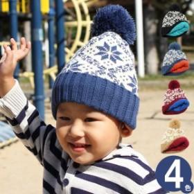 03865c156293d ニット帽 キッズ  メール便可  帽子 子供用 スキー   キッズ SnowCrystalフリース
