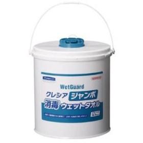 日本製紙クレシア ジャンボ消毒ウェットタオル 本体 64110 返品種別A