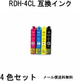 a8d9c4f03d あすつく対応>即日発送/安心1年保証 EPSON(エプソン) IC4CL69(4色 ...
