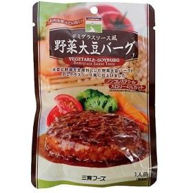 三育フーズ デミグラスソース野菜大豆バーグ ( 100g3コセット )