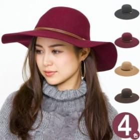 帽子 レディース ハット フェルト 秋冬 つば広 サイズ調整 キャペリン HAT 女性用 女優帽 / フェルトオーブキャペリンハット