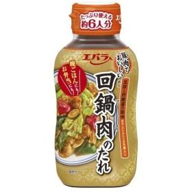 エバラ 回鍋肉のたれ ( 230g2コセット )/ エバラ
