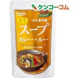 コスモ 直火焼 スープカレールー 中辛 ( 110g2コセット )