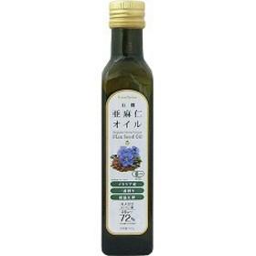 Coco Grove 有機亜麻仁オイル(230g)[食用油 その他]