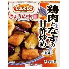 クックドゥ きょうの大皿 鶏肉となすの甘酢炒め用 ( 100g5コセット )/ クックドゥ(Cook Do)