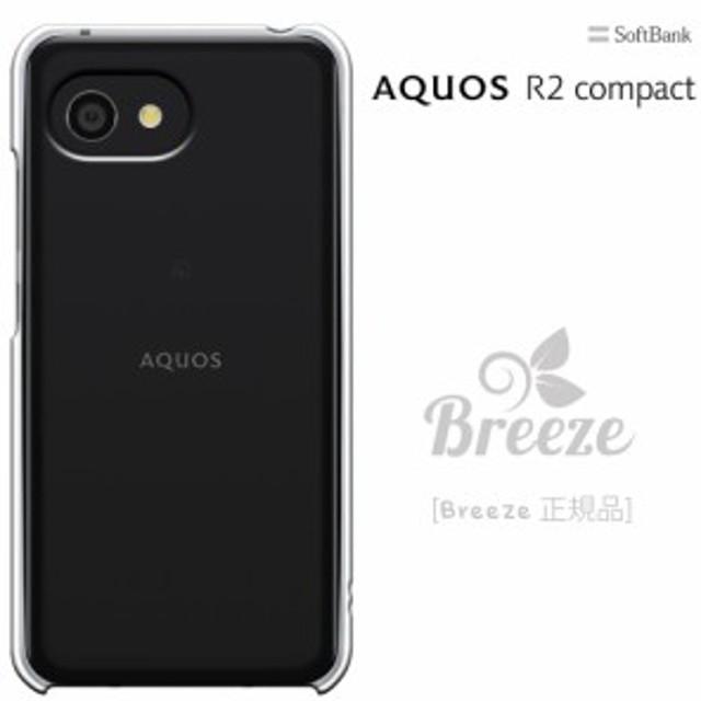 AQUOS R2 compact アクオスR2 コンパクト softbank SH-M09 スマホケース ハードケース 透明 液晶保護フィルム付