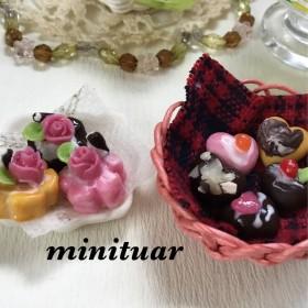 ミニチュア パンA84 バレンタインチョコ