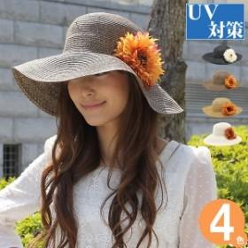 帽子 レディース つば広 春夏 ハット UV対策 女優帽 HAT 女性用 / Gerberaコサージュキャペリンハット