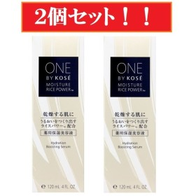 ONE BY KOSE 薬用保湿美容液 120ml ラージサイズ レフィル 付け替え用 2個セット (コーセー正規契約店取り扱い商品)