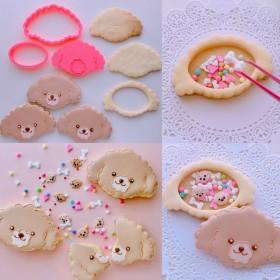 【クラッククッキー】トイプードル型