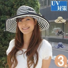 つば広 ハット [メール便可] レディース 帽子 小顔効果 UV対策 春夏 HAT / ボーダーブレードキャペリンハット [M便 9/8]2