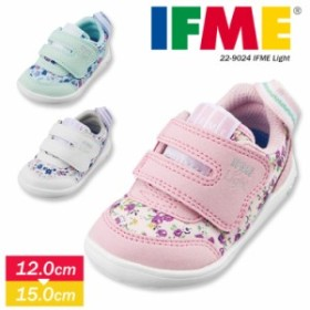 イフミー IFME 子供靴 軽量 スニーカー ベビー キッズ 女の子 男の子 反射板 女児 男児 運動靴 安全 安心 学校 保育園 ファーストシュー