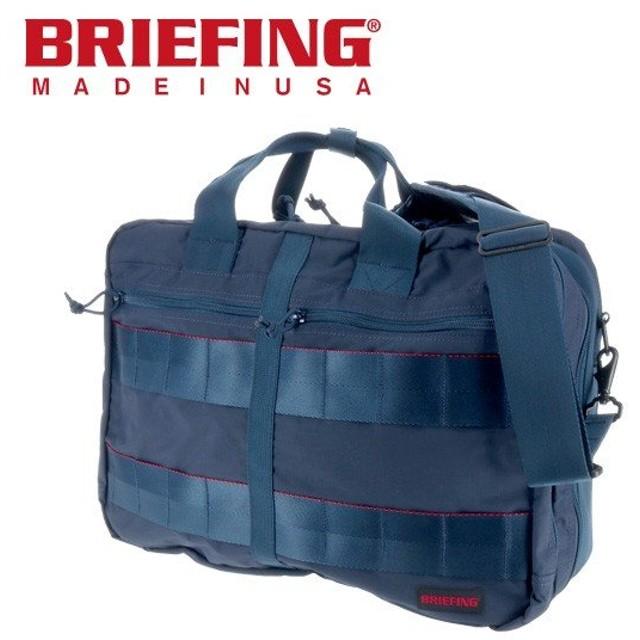 ブリーフィング BRIEFING 3wayビジネスバッグ ショルダーバッグ リュックサック RED LINE レッドライン TR-3 M MW メンズ レディース brm181403